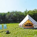 Canvas and Stars Glamping